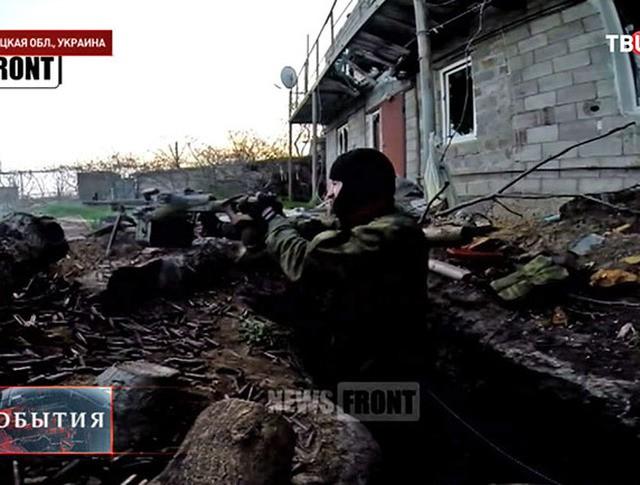 Обстрел в Донецкой области