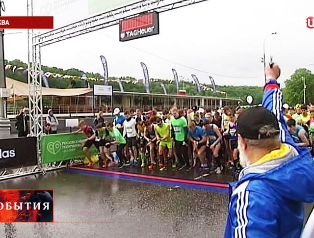 Участники марафона на старте