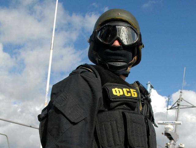 Сотрудник ФСБ России