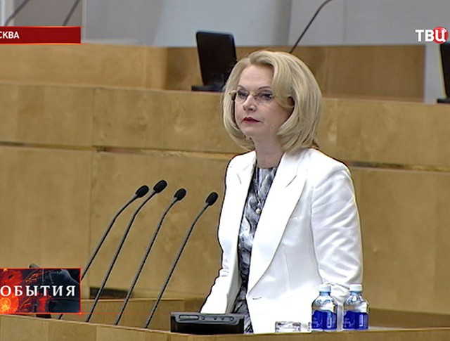 Глава Счетной палаты Татьяна Голикова