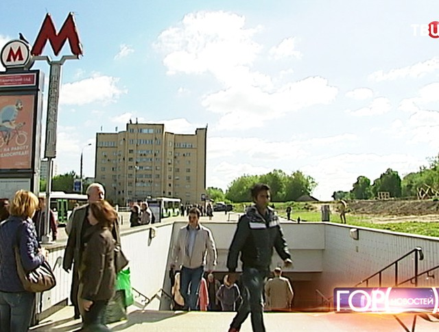 """Выход станции метро """"Ботанический сад"""""""