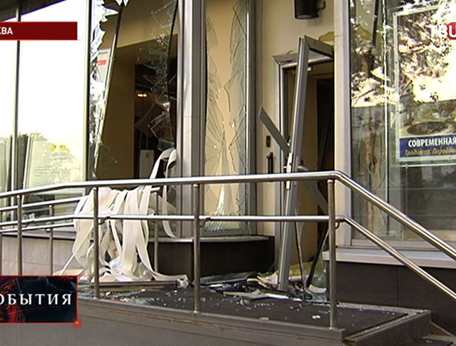 Место взрыва банкомата в Москве
