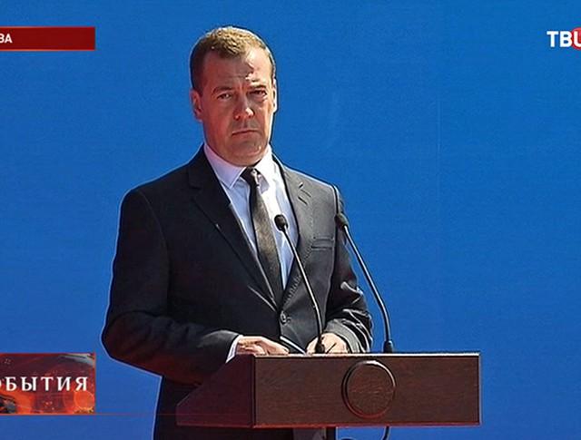 Дмитрий Медведев на торжественной церемонии открытия технопарка