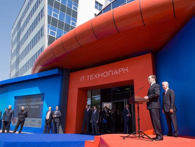 Открытие технопарка МФТИ