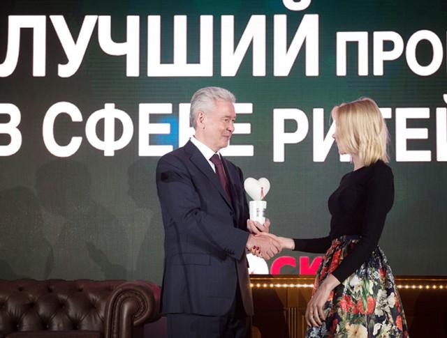 """Сергей Собянин на форуме """"Время новых возможностей 15 - 20"""""""