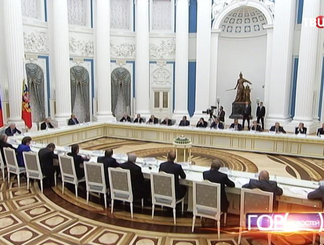 Заседание Попечительского совета МГУ в Кремле