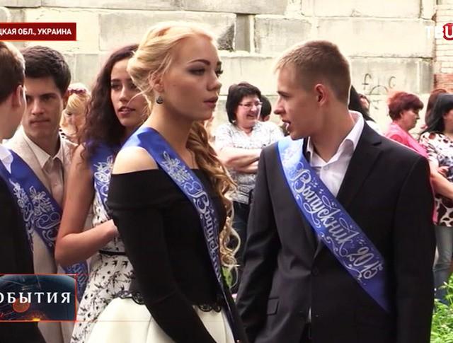 Последний звонок в Славянске