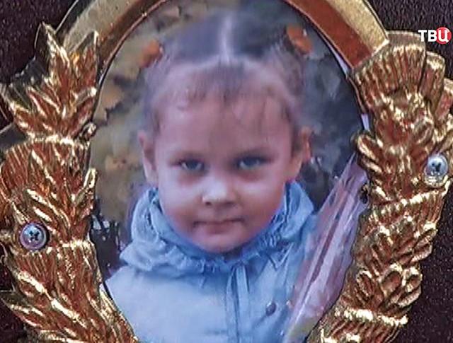 Фотография погибшей в Уфе девочки