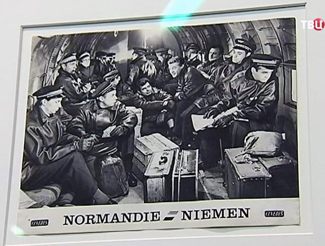 "Фото лётчиков эскадрильи ""Нормандия-Неман"""