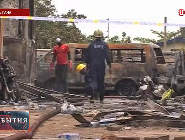 Последствие от взрыва в Гане