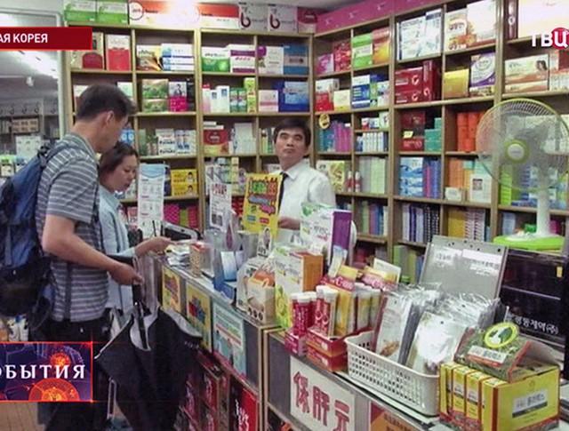 Аптека в Южной Кореи