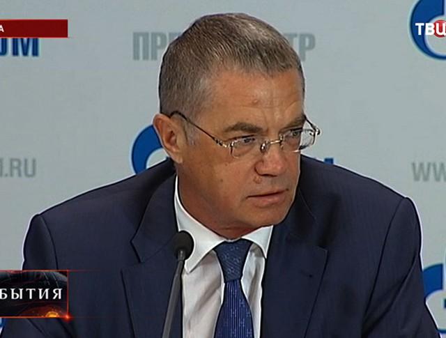 """Зампред правления """"Газпрома"""" Александр Медведев"""