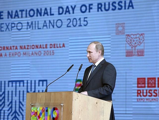 Владимир Путин на ЭКСПО-2015 в Милане