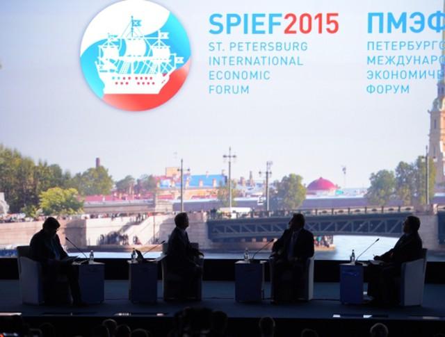 XIX Петербургский экономический форум