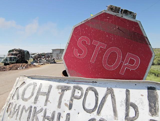 Украинский блокпост на границе с Донбассом