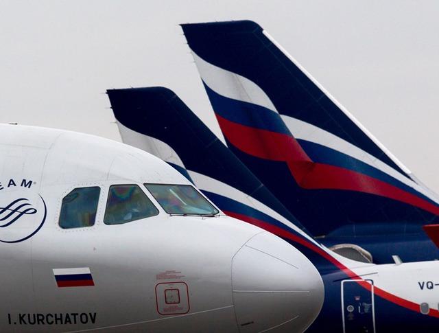 "Самолеты авиакомпании ""Аэрофлот"""