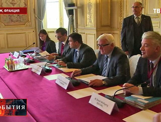 """Встреча """"нормандской четверки"""" в Париже"""