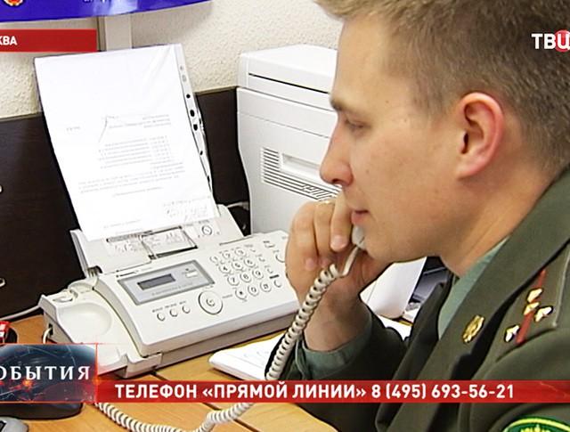 """Московская городская военная прокуратура проводит """"прямую линию"""""""