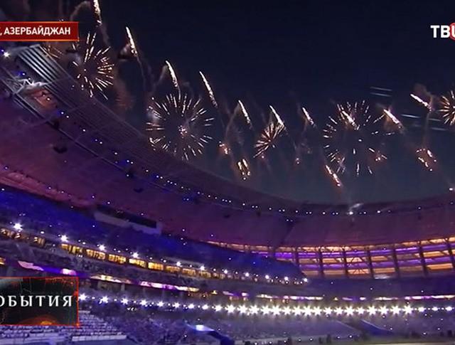 Европейские игры - 2015 в Баку