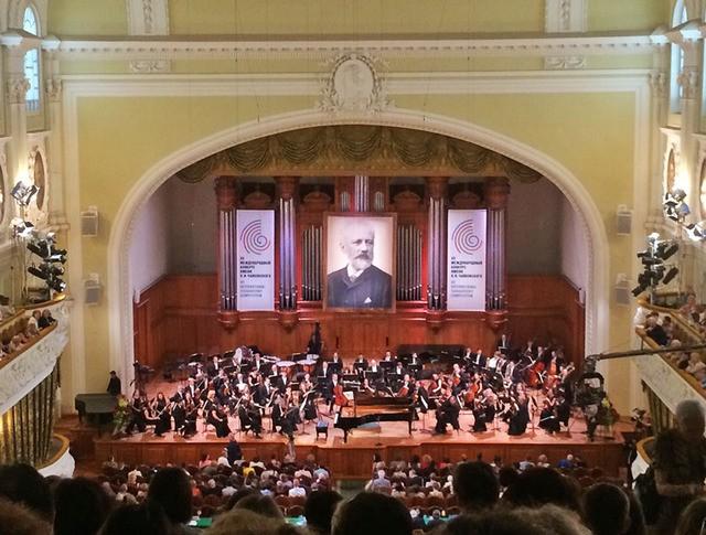 Концертный зал Московской консерватории имени Чайковского