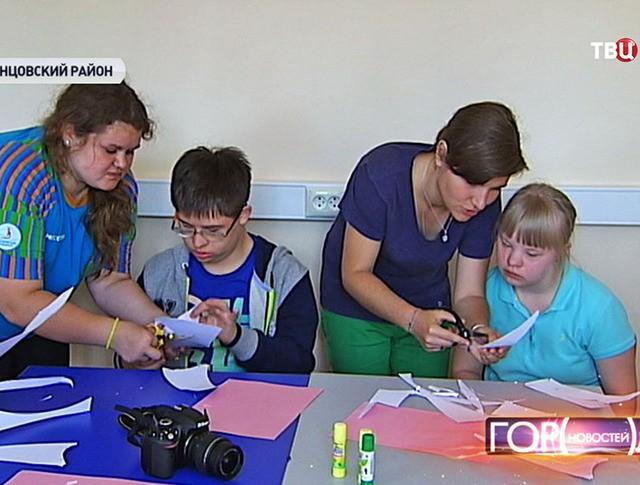 Дети с синдромом Дауна отдыхают в подмосковном лагере