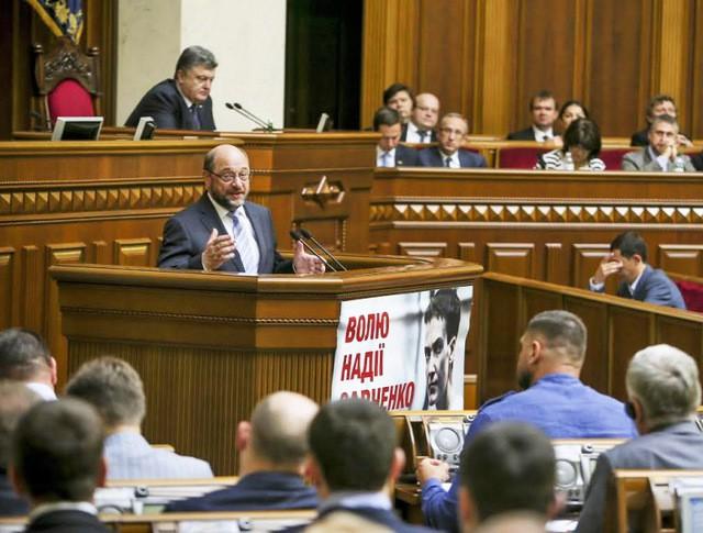 Председатель Европарламента Мартин Шульц выступает в Верховной Раде Украины
