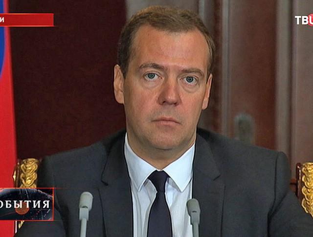 Дмитрий Медведев на встрече с вице-премьерами