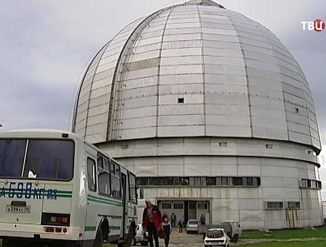 Телескоп РАТАН-600 в Карачаево-Черкесии