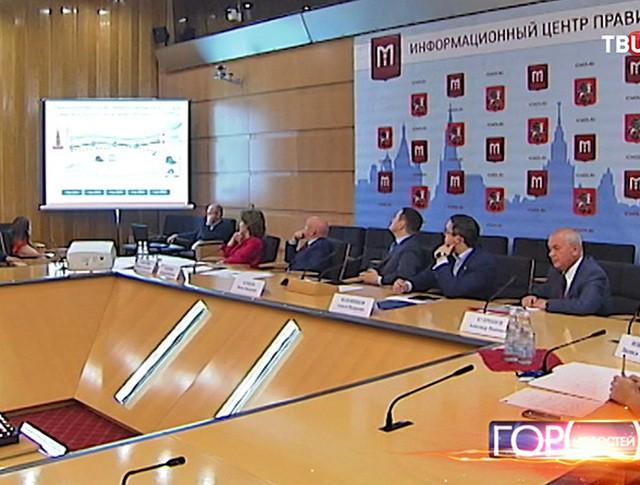 Информационный центр правительство Москвы