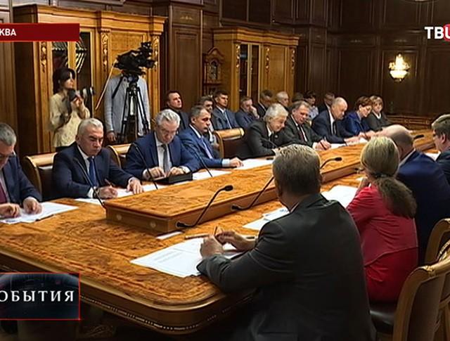 Заседание Совфед