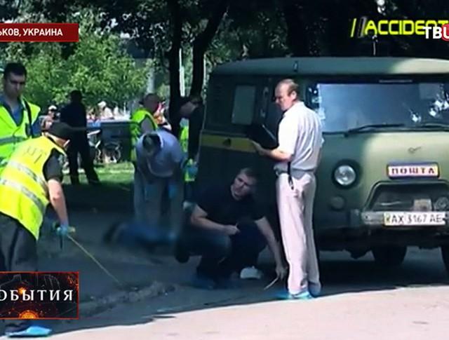 Место ограбления в Харькове