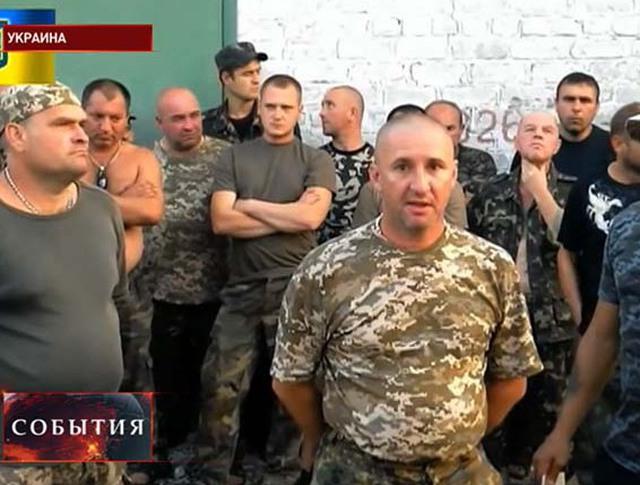 Бойцы 2-го батальона 17-й танковой бригады