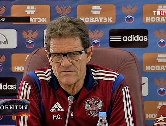Тренер сборной России по футболу Фабио Капелло