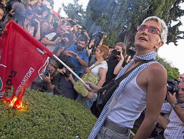 Митинг в Греции против правительства и новых мер жесткой экономии