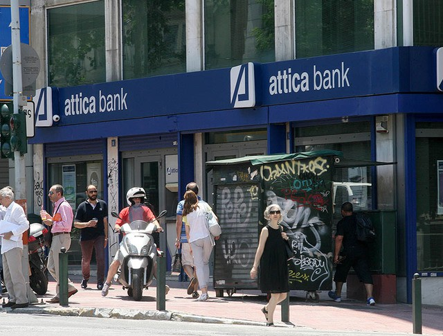 Отделение банка в Афинах