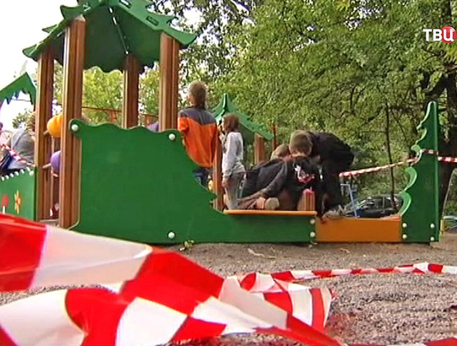 Оцепление на детской площадке
