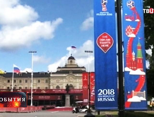 В Петербурге пройдет жеребьевка чемпионата мира-2018 по футболу