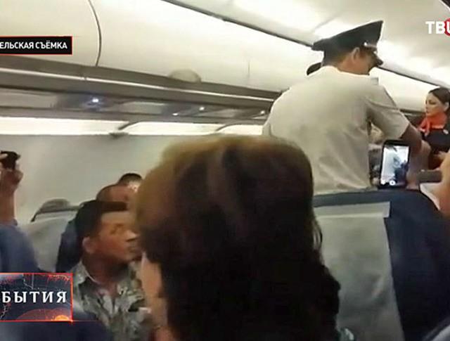 Дебошир в самолете