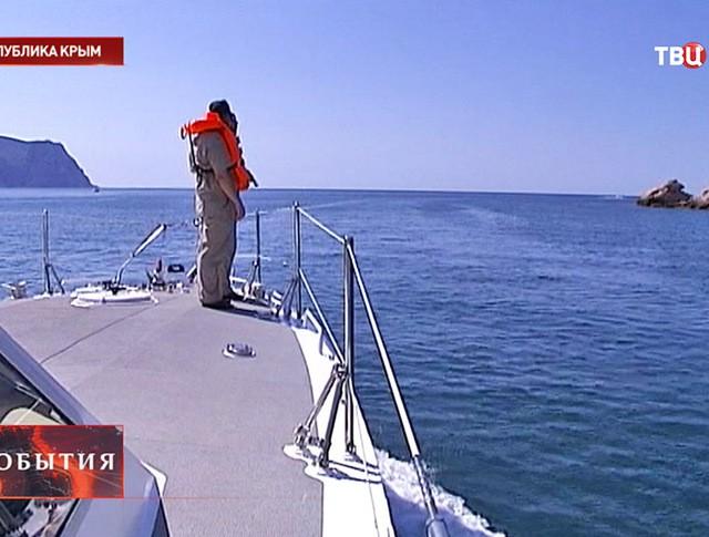 Береговая охрана Крыма