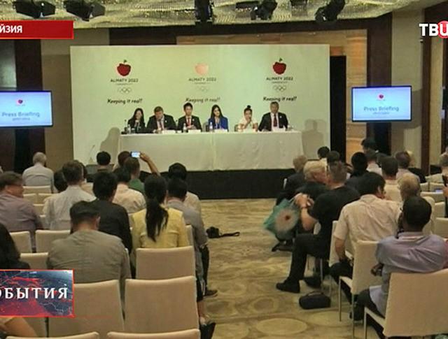 128-я сессия Международного олимпийского комитета
