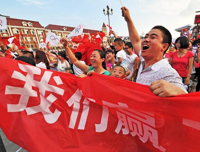 Пекин избран столицей зимней Олимпиады 2022 года