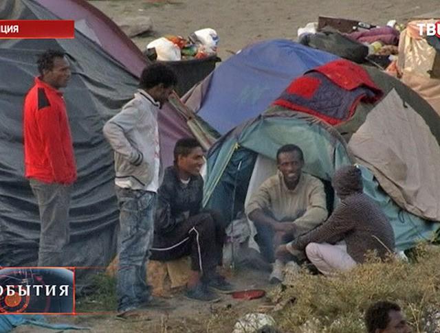 Лагерь нелегальных мигрантов в Европе