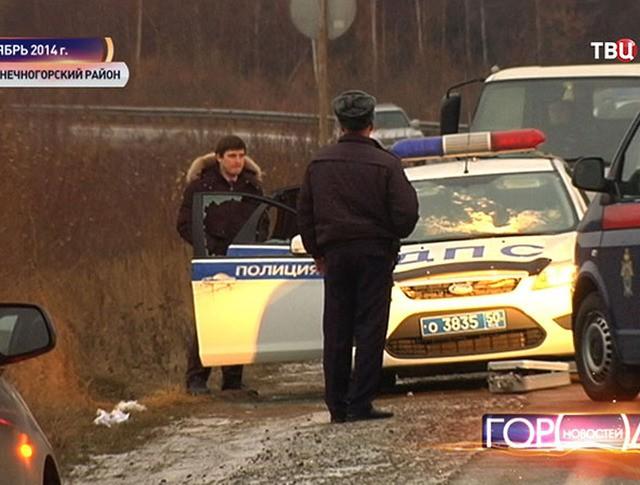 Место убийства полицейских