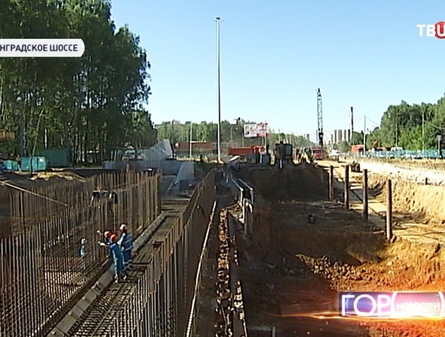 Строительство развязки на Ленинградском шоссе