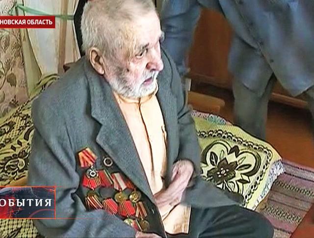 Ветеран Великой Отечественной войны Козырев Павел Иванович