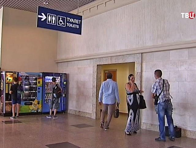 знакомства в аэропорту домодедово