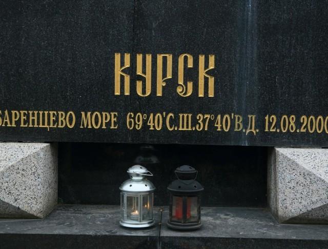 "Мемориал погибшим морякам на АПРК ""Курск"""