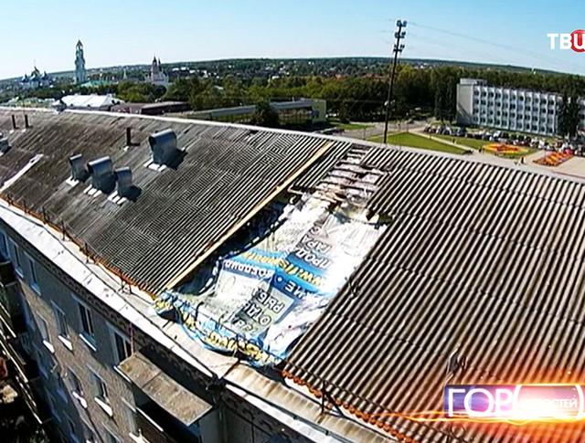 Проломленная крыша дома