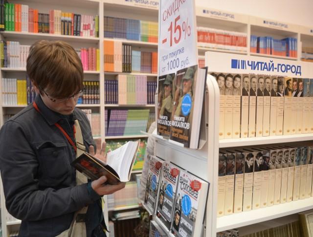 Посетитель книжной ярмарки