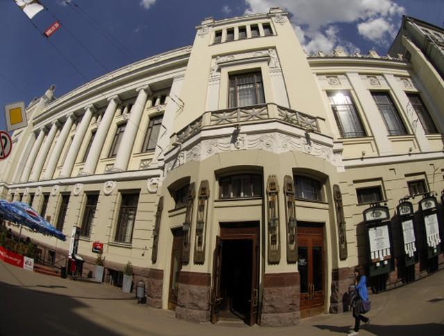 """Московский театр """"Ленком"""" на улице Малая Дмитровка"""